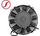 SPAL / Fan Diameter - 190mm