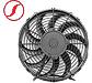 SPAL / Fan Diameter - 255mm